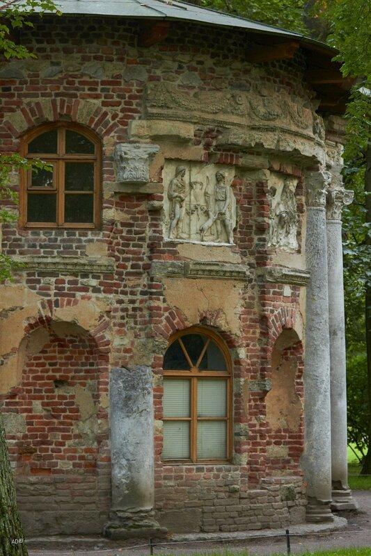 Павильон Кухня-руина