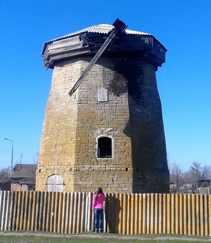 Старинные ставропольские мельницы