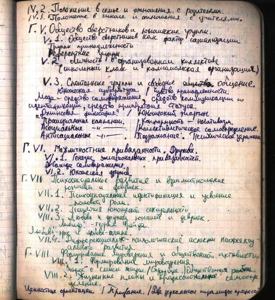 Книги №1 066.jpg