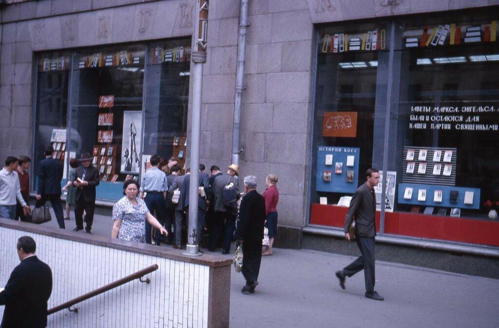 347948 Книжный магазин на улице Горького 66 Ирвинг Снайдер.jpg