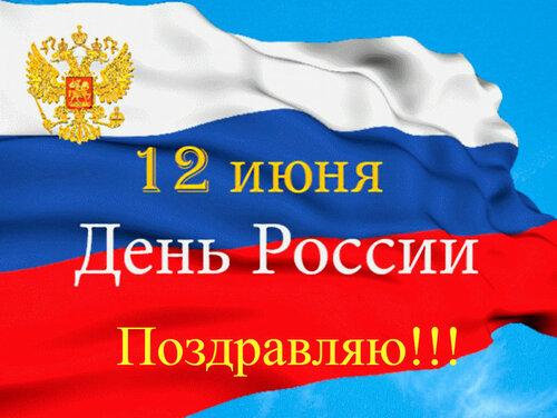 https://img-fotki.yandex.ru/get/196142/131884990.b6/0_14b408_8f1510e6_L.jpg