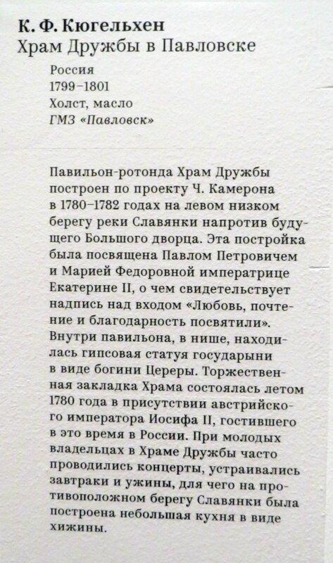 https://img-fotki.yandex.ru/get/196142/140132613.58d/0_21ebb0_f84b764b_XL.jpg