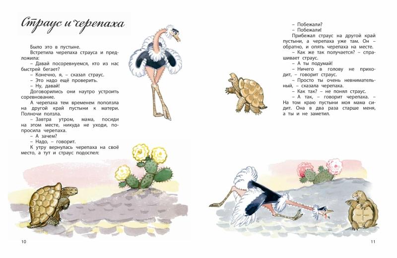 1393_NSK_Chuchelo_gorohovoe_48_RL-page-006.jpg