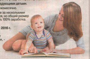 https://img-fotki.yandex.ru/get/196142/19411616.5df/0_1293ca_91ee4016_M.jpg