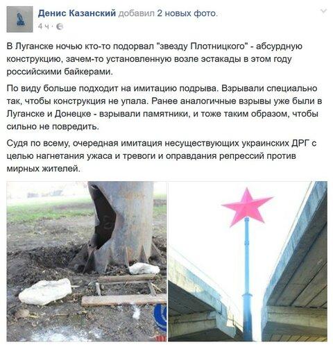 Казанский_звезда.jpg