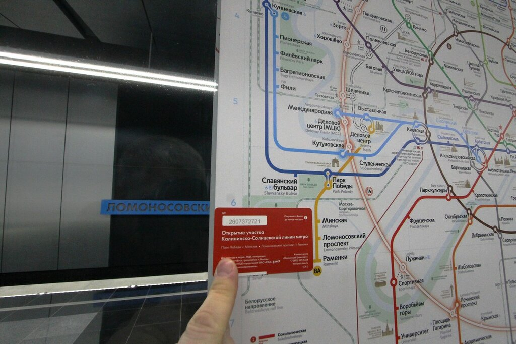 Новый способ проезда автостопом в Москве IMG_2574.JPG