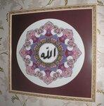 assol - Мусульманская вышивка Аллах.jpg