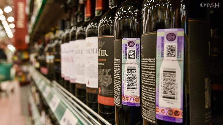 Минэкономразвития поддерживает повышение акцизов на алкоголь в России