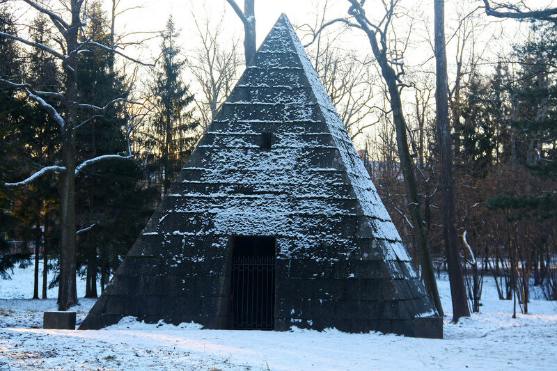павильон Пирамида. Екатерининский парк. Город Пушкин