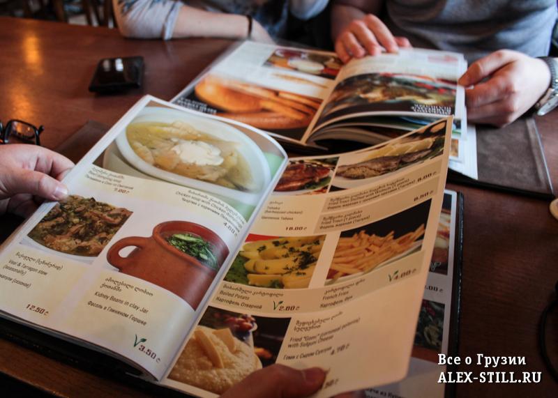 Цены в ресторане Мельница