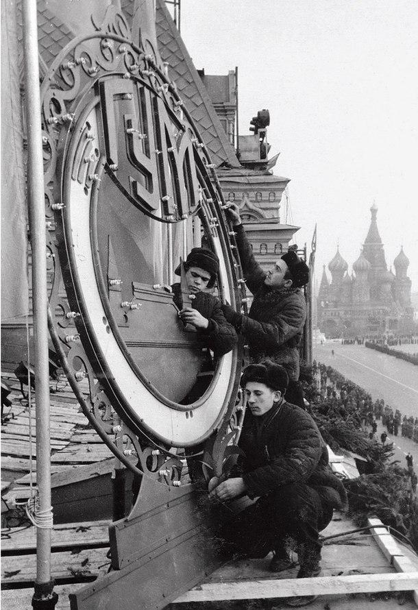 Никто не удивлялся тому, что я живу в ГУМе. И в 1930-е годы, и особенно после войны в Москве где тол