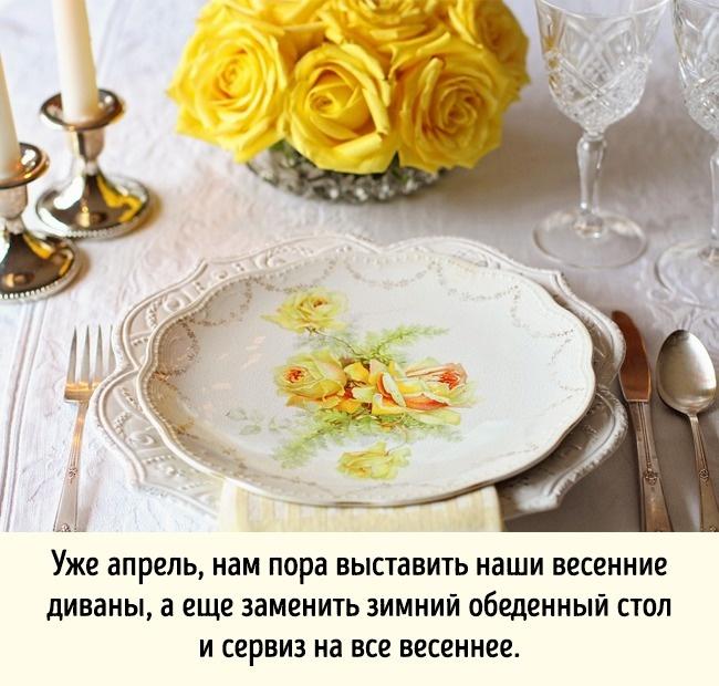 © pixabay.com  Несправедливо упрекать состоятельных людей влени. Имгораздо сложнее делать уб