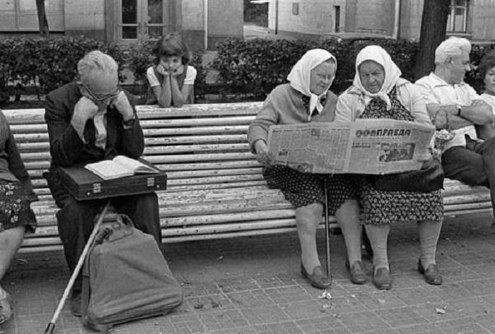 Явление читательского бума в СССР.  После учебы