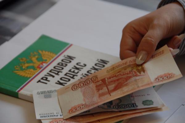 Заработная плата чиновников подросла на4,2%