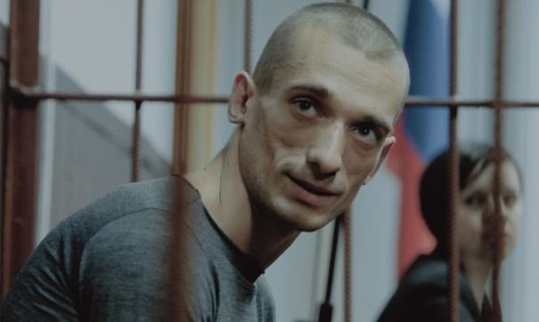 Защита художника Петра Павленского направила жалобу вЕСПЧ жалобу