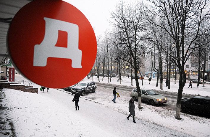 Сеть «Седьмой континент» вКалининградской области продали компаний «Дикси», управляющей магазинами «Виктория»