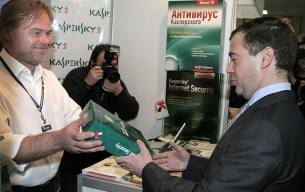 Компания «Лаборатория Касперского» закрывает свою фирму вКиеве