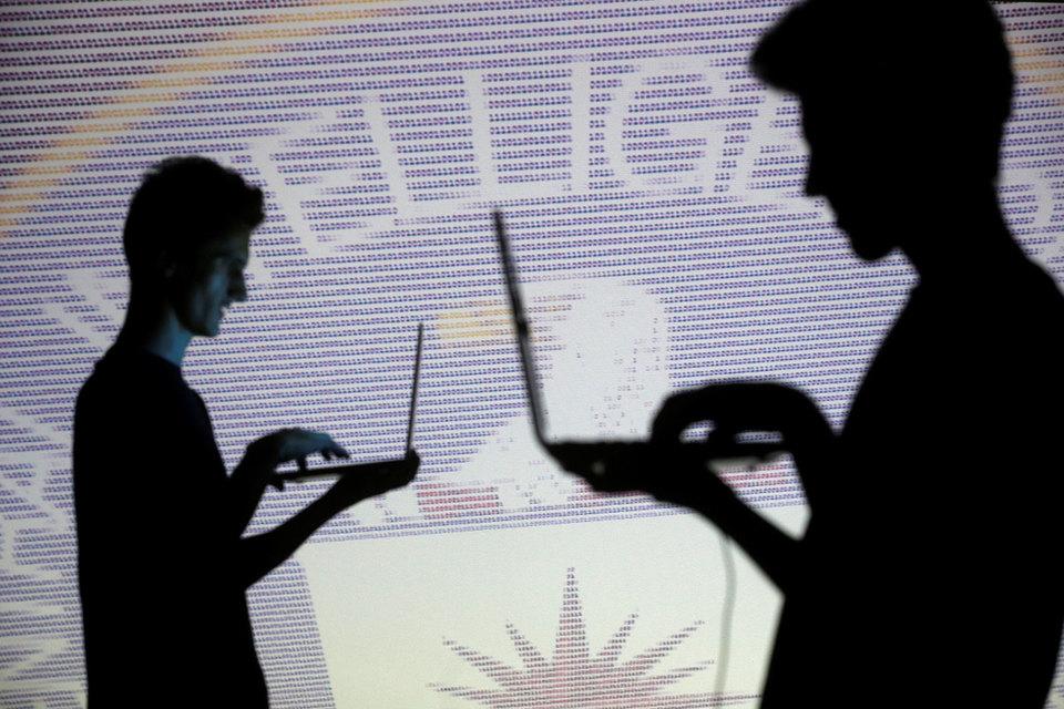 ВЦРУ сообщили, что утечки WikiLeaks ориентированы наподрыв разведки США
