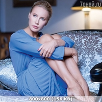 http://img-fotki.yandex.ru/get/196142/340462013.3ae/0_401c28_2ca8993e_orig.jpg