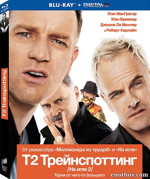 Т2 Трейнспоттинг / На игле 2 / T2 Trainspotting (2017/BDRip/HDRip)