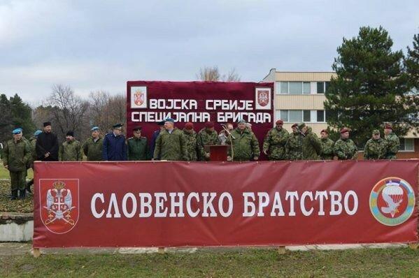 Сербия, учения, Славянское братство-2016