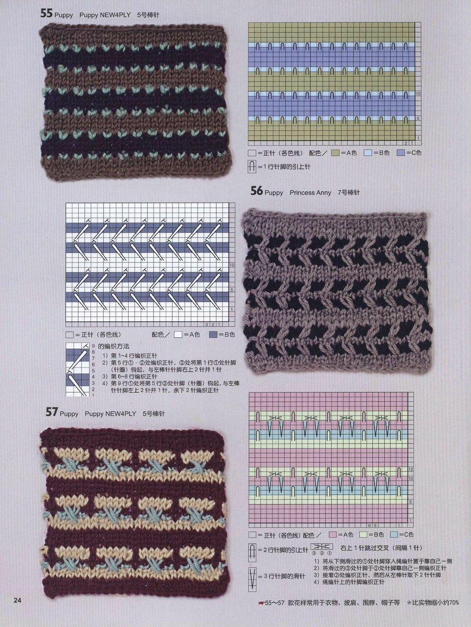 150 Knitting_26.jpg