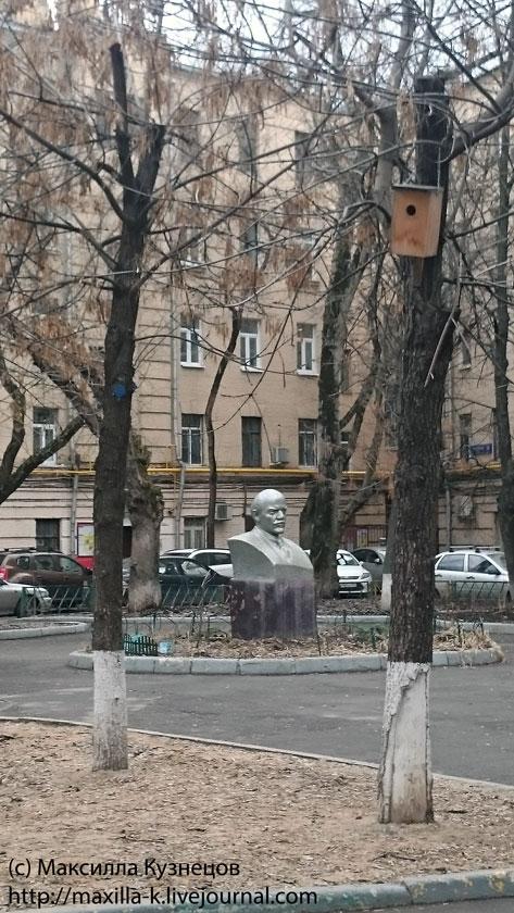 Ленин и скворечник