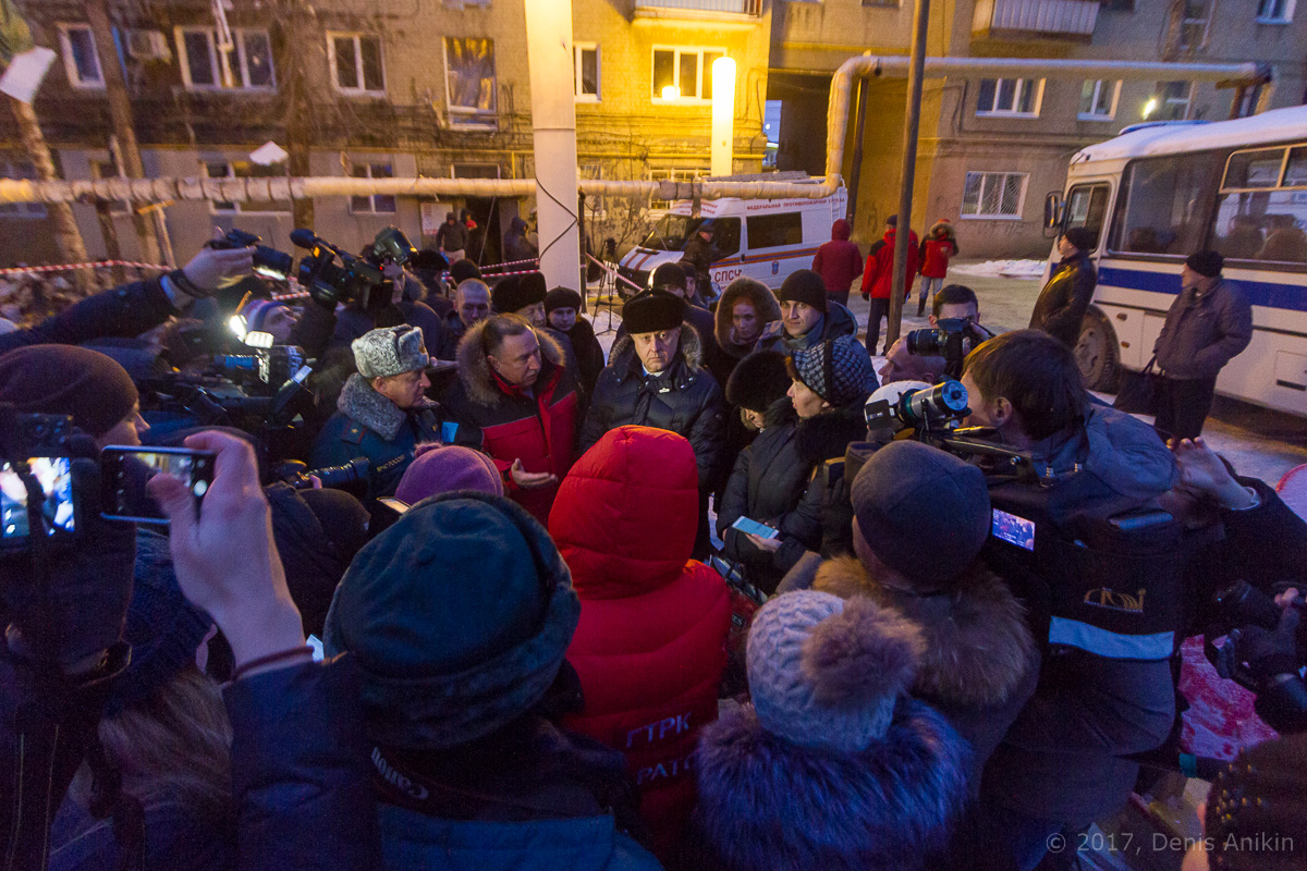 последствия взрыва газа московское шоссе саратов фото 23