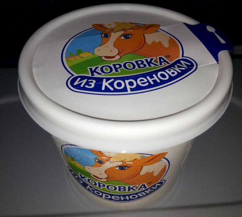 Мороженое от Аэрофлота