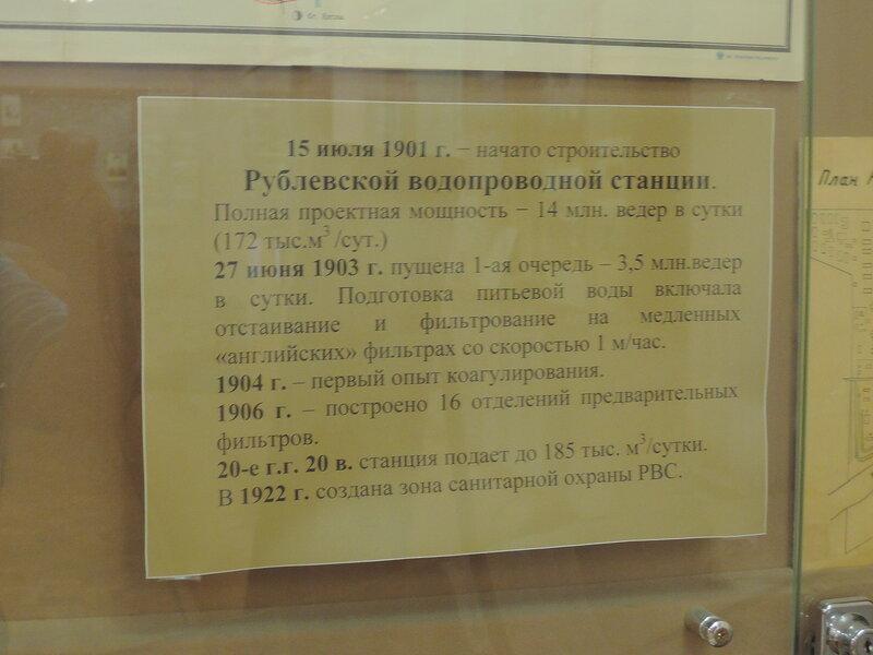 DSCN7564.JPG