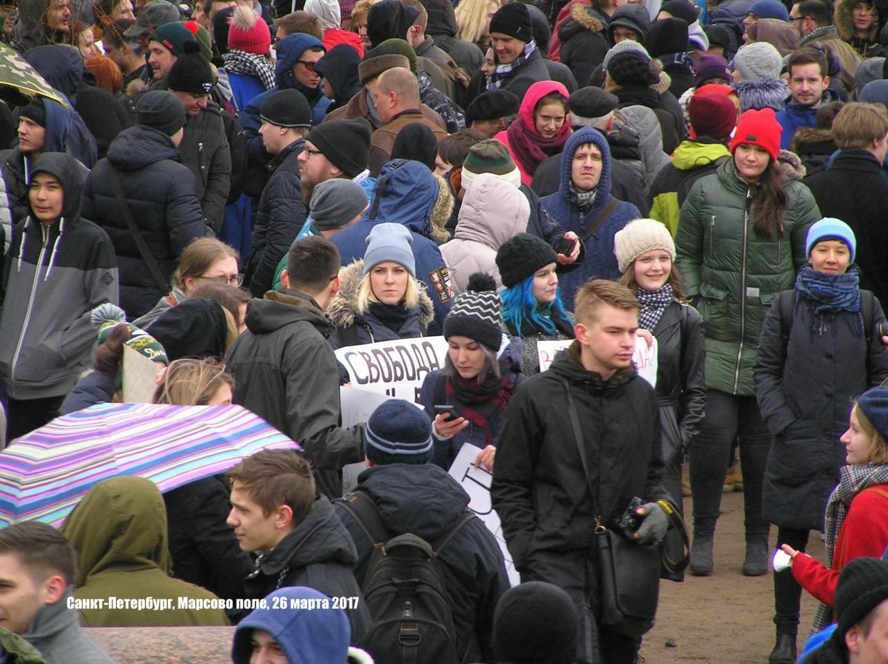 Навальный 09.JPG