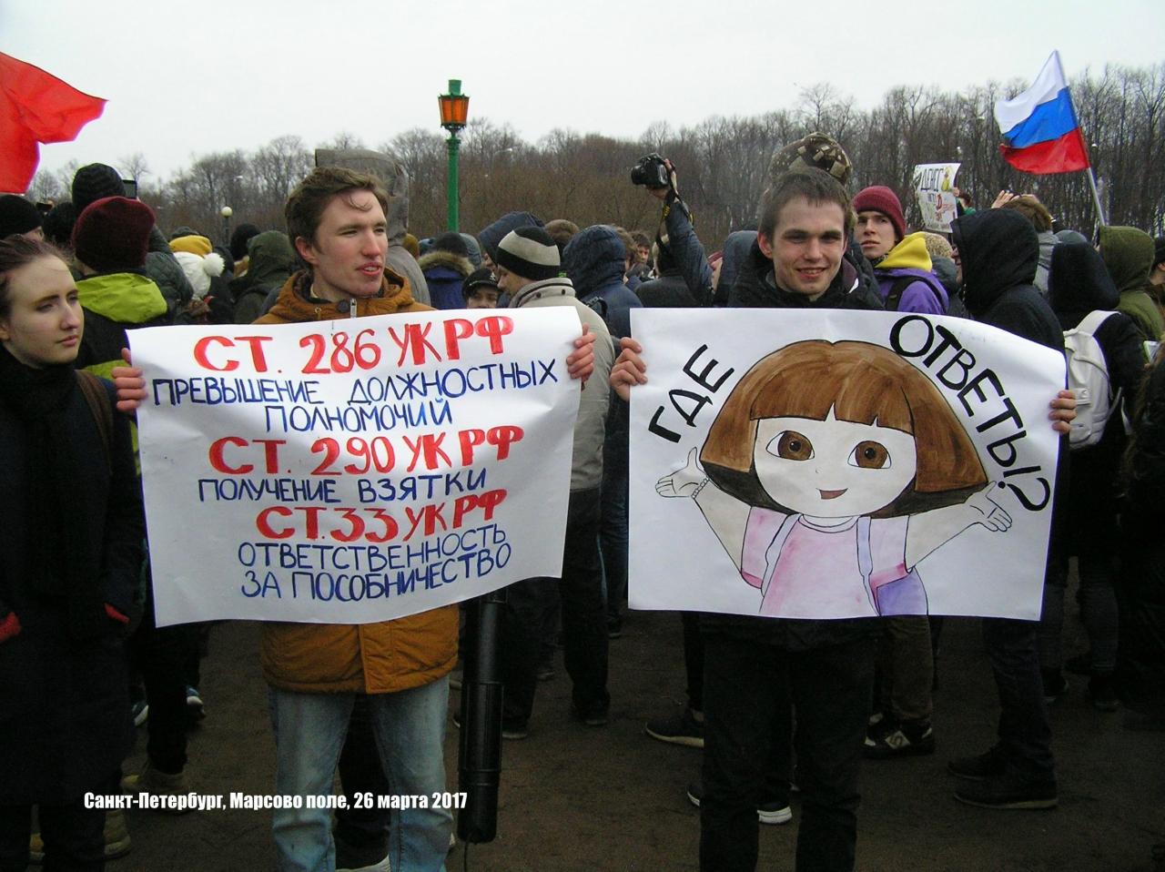 Навальный 24.JPG