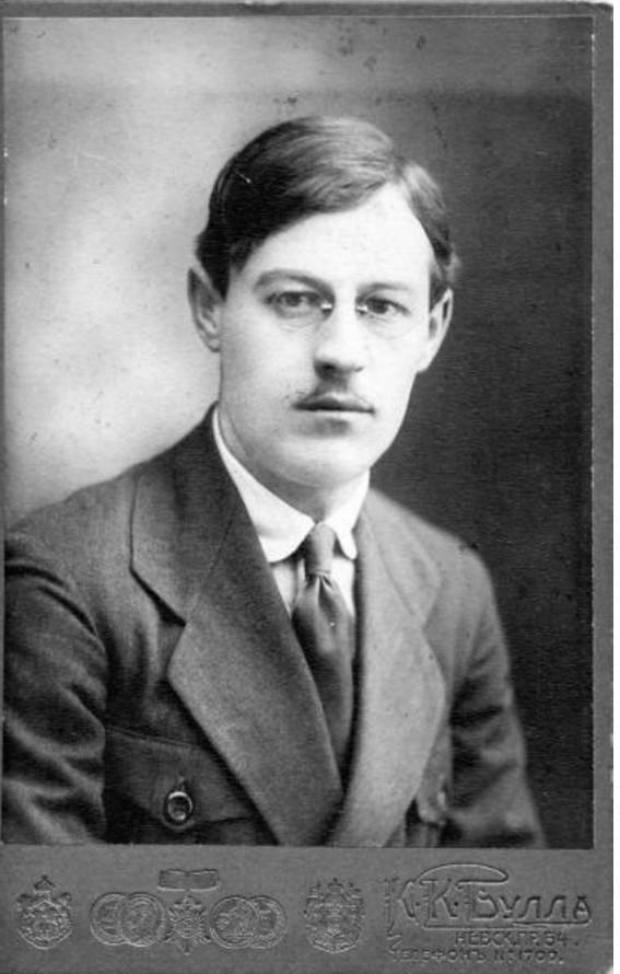 1923. Портрет молодого мужчины в пенсне
