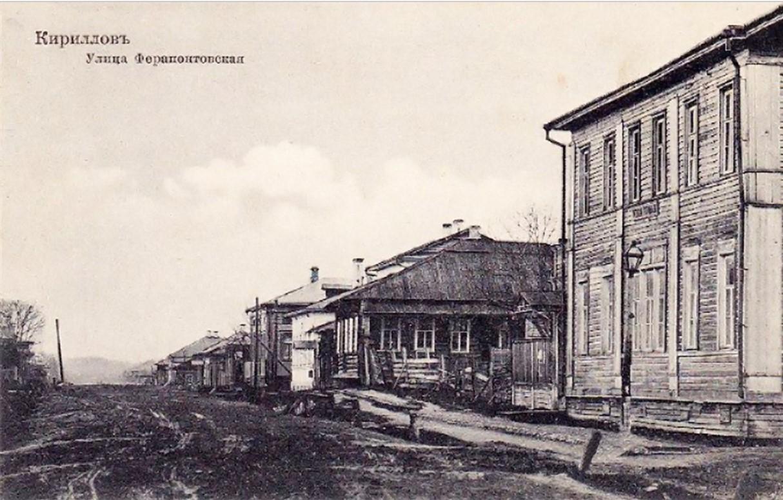 Ферапонтовская улица