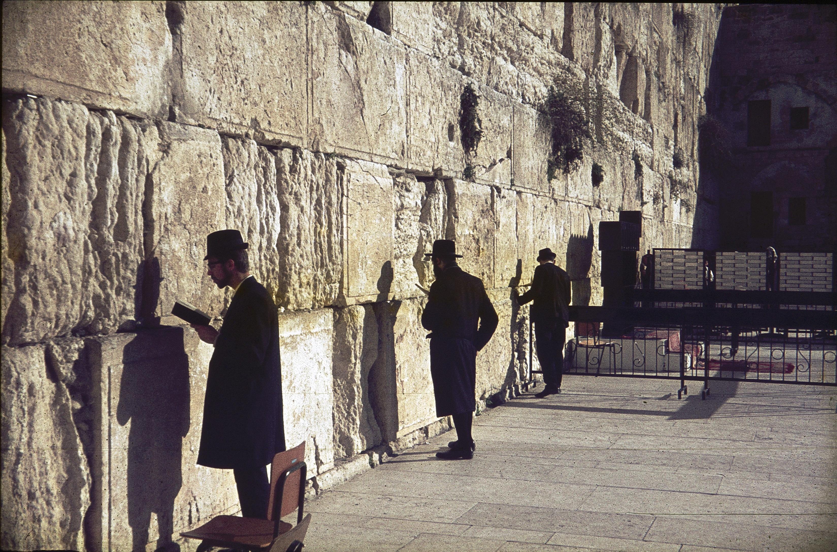 Иерусалим. Стена плача