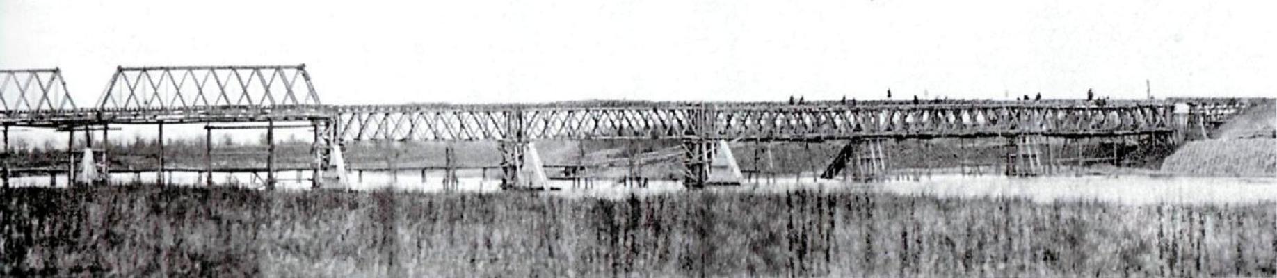 Мост Рязано-Владимирской узкоколейной ж.д. через реку Клязьма