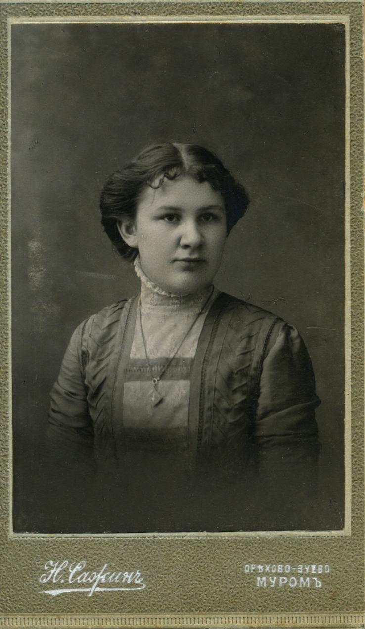 Портрет Натальи Молчановой. 1912-1913