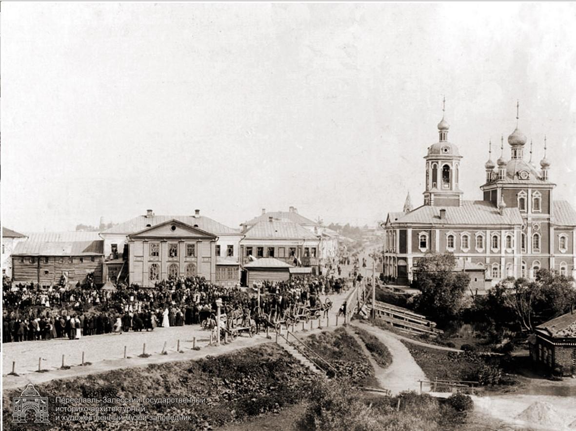 Сергиевский мост и Скергиевская церковь