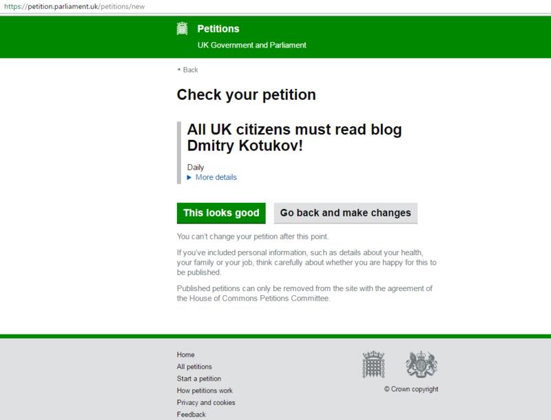 петиция кот2.png