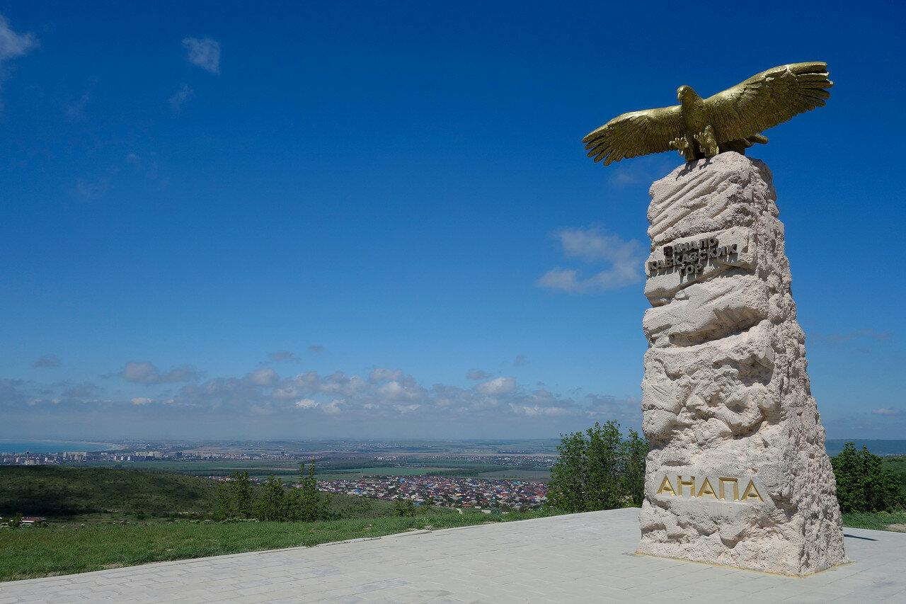парящий орёл - начало Кавказских гор