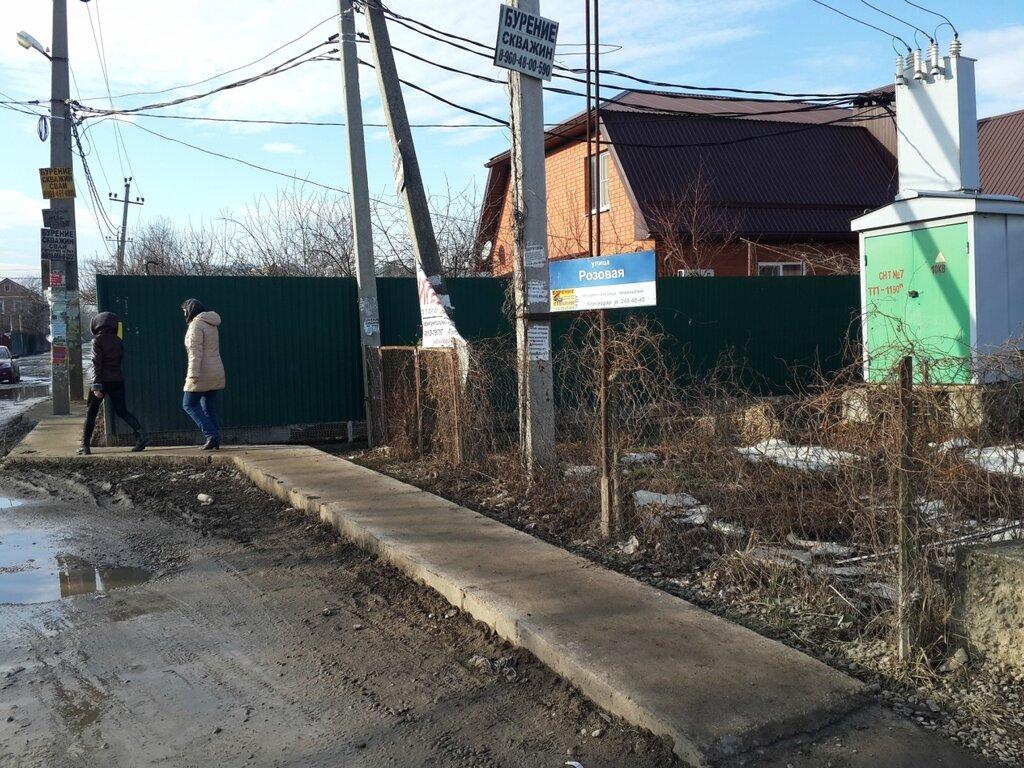 Пешие и велопрогулки по Краснодару - ищу компаньонов - Страница 8 0_8366c_3b89e15b_XXL