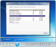 Windows 7 (x86-x64-9in1) update 21.12.2016 by 1Pawel [Ru]