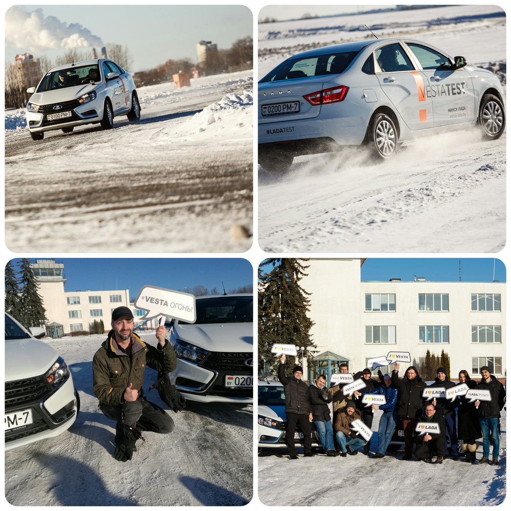 Зимние гонки на Lada Vesta по секретной трассе. Горящие тормоза и заносы, но машина едет