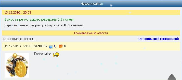 https://img-fotki.yandex.ru/get/196161/18026814.ae/0_c3df4_f5927a84_orig.png