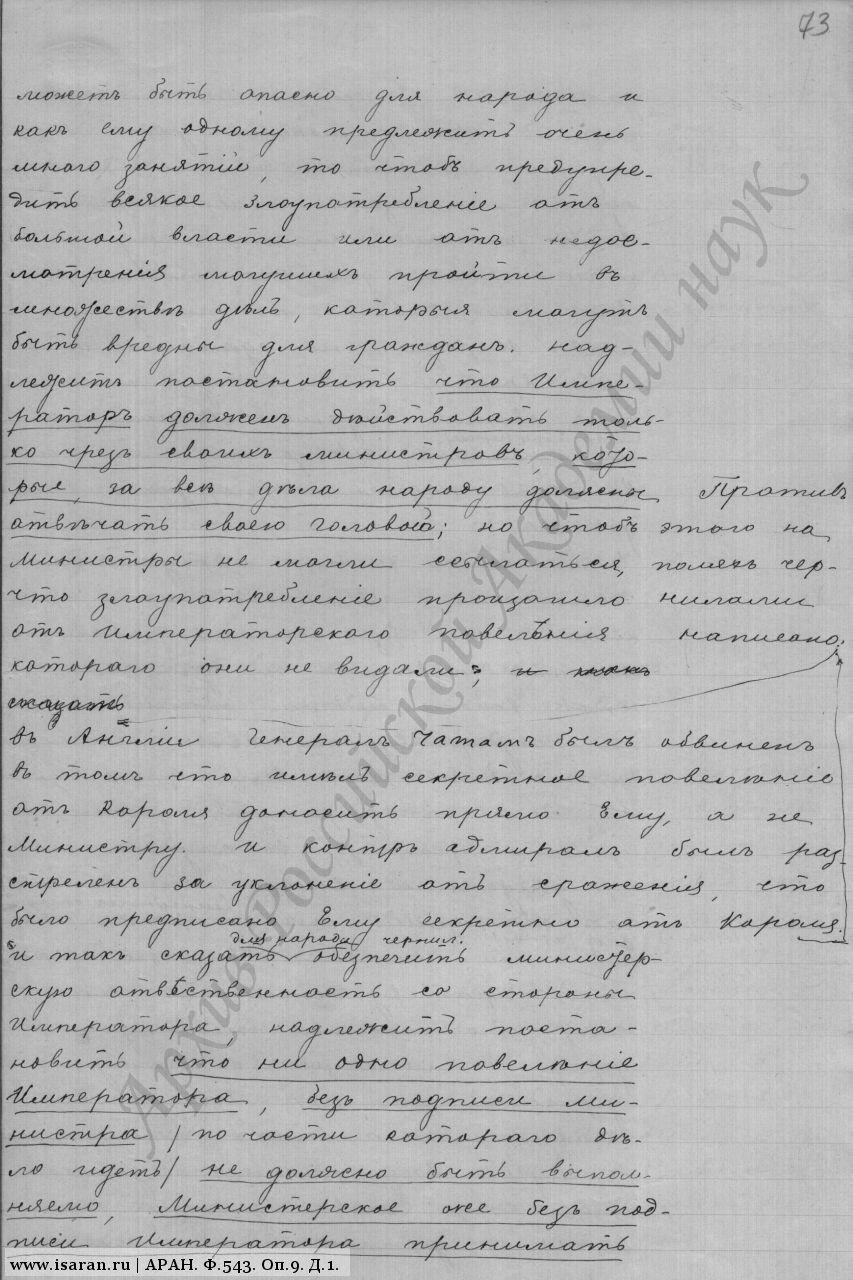 https://img-fotki.yandex.ru/get/196161/199368979.40/0_1f1a0f_36d39e44_XXXL.jpg