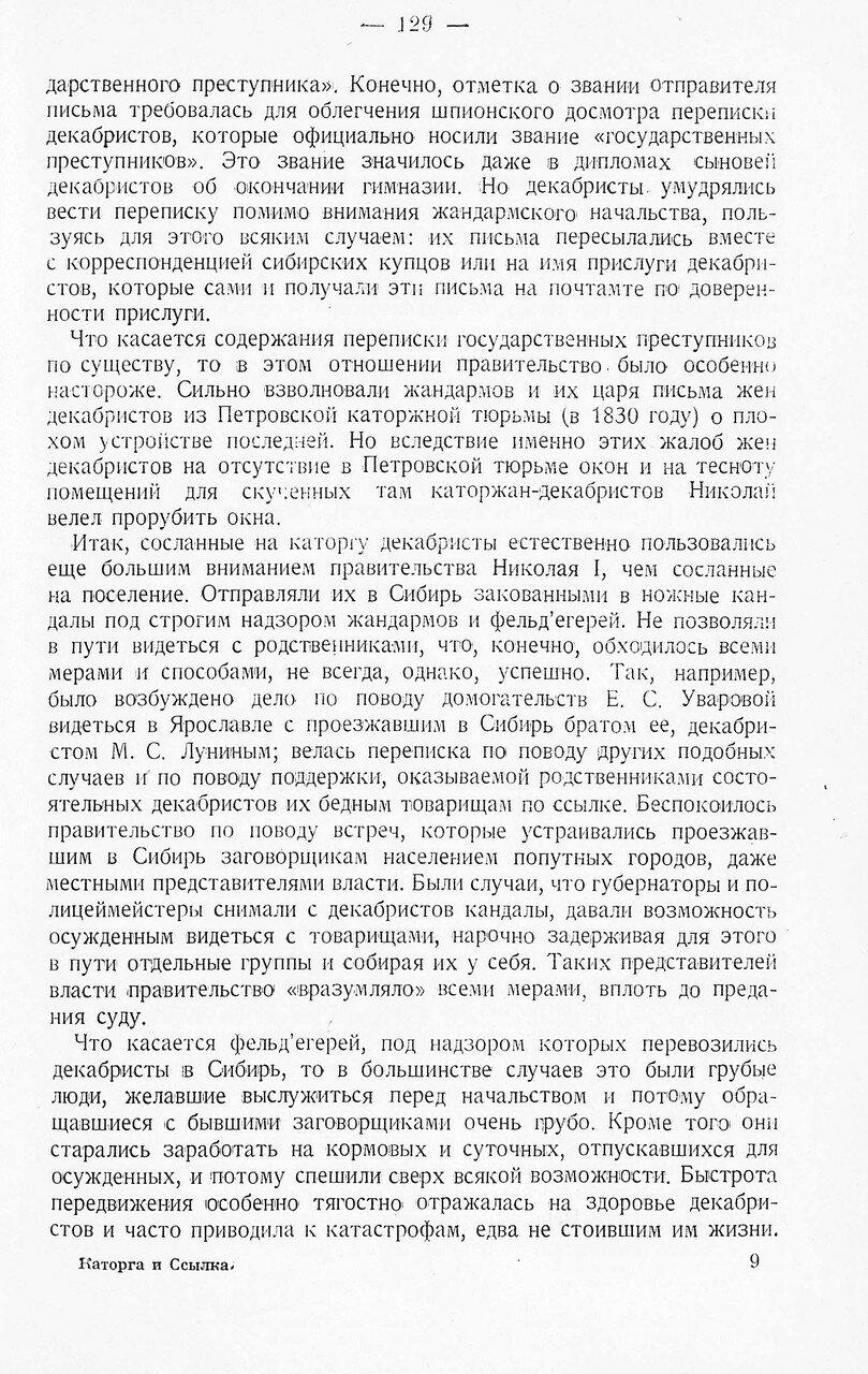 https://img-fotki.yandex.ru/get/196161/199368979.42/0_1f1f33_8fc5e0b0_XXXL.jpg