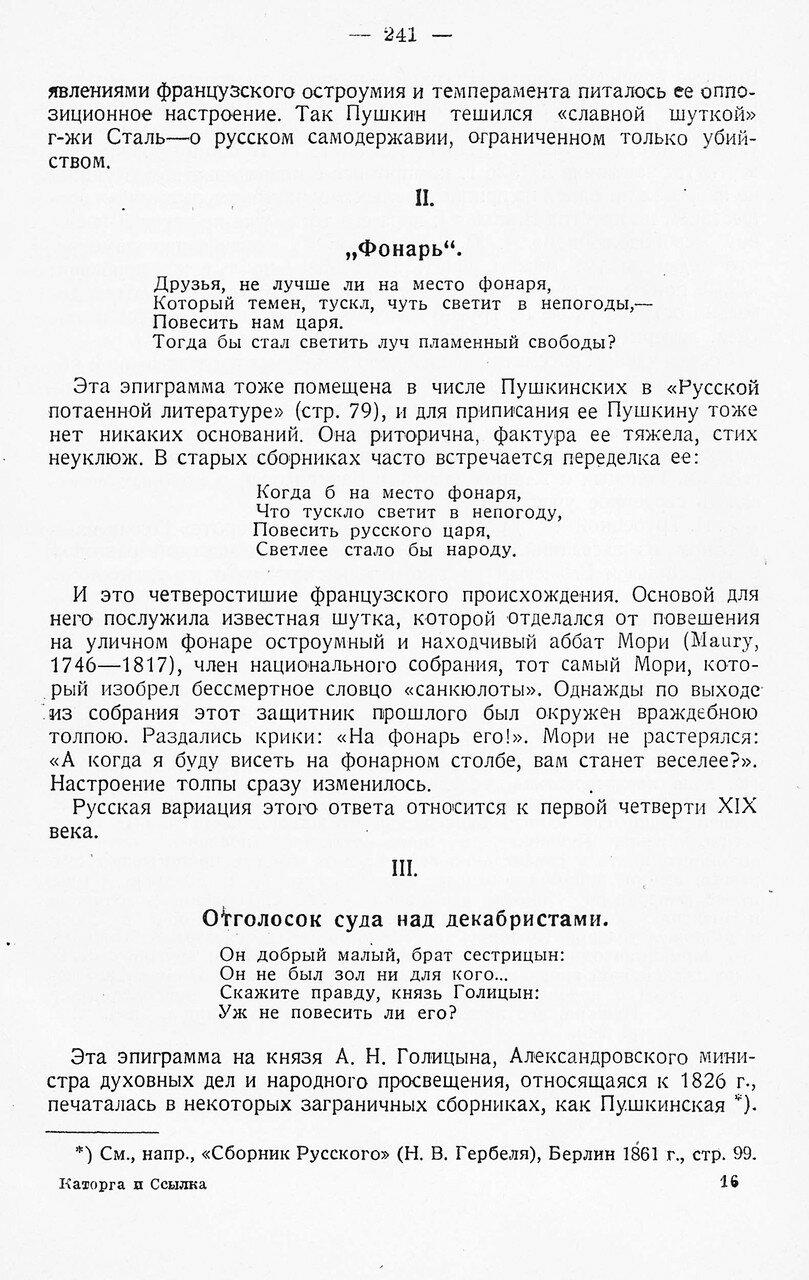 https://img-fotki.yandex.ru/get/196161/199368979.43/0_1f1f6b_cd2c4807_XXXL.jpg
