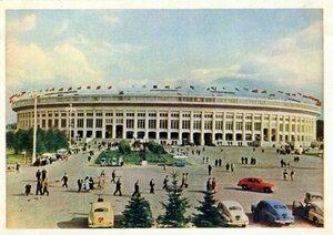 Москва. Центральный стадион имени В.И. Ленина. Фото Г. Петрусова. Правда, 1957, 350 тыс.jpg