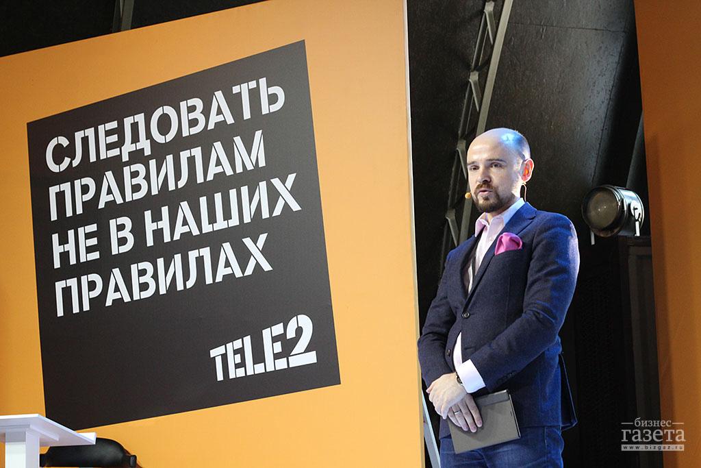 Фоторепортаж: Tele2 презентовал новую коммуникационную платформу «Другие правила»