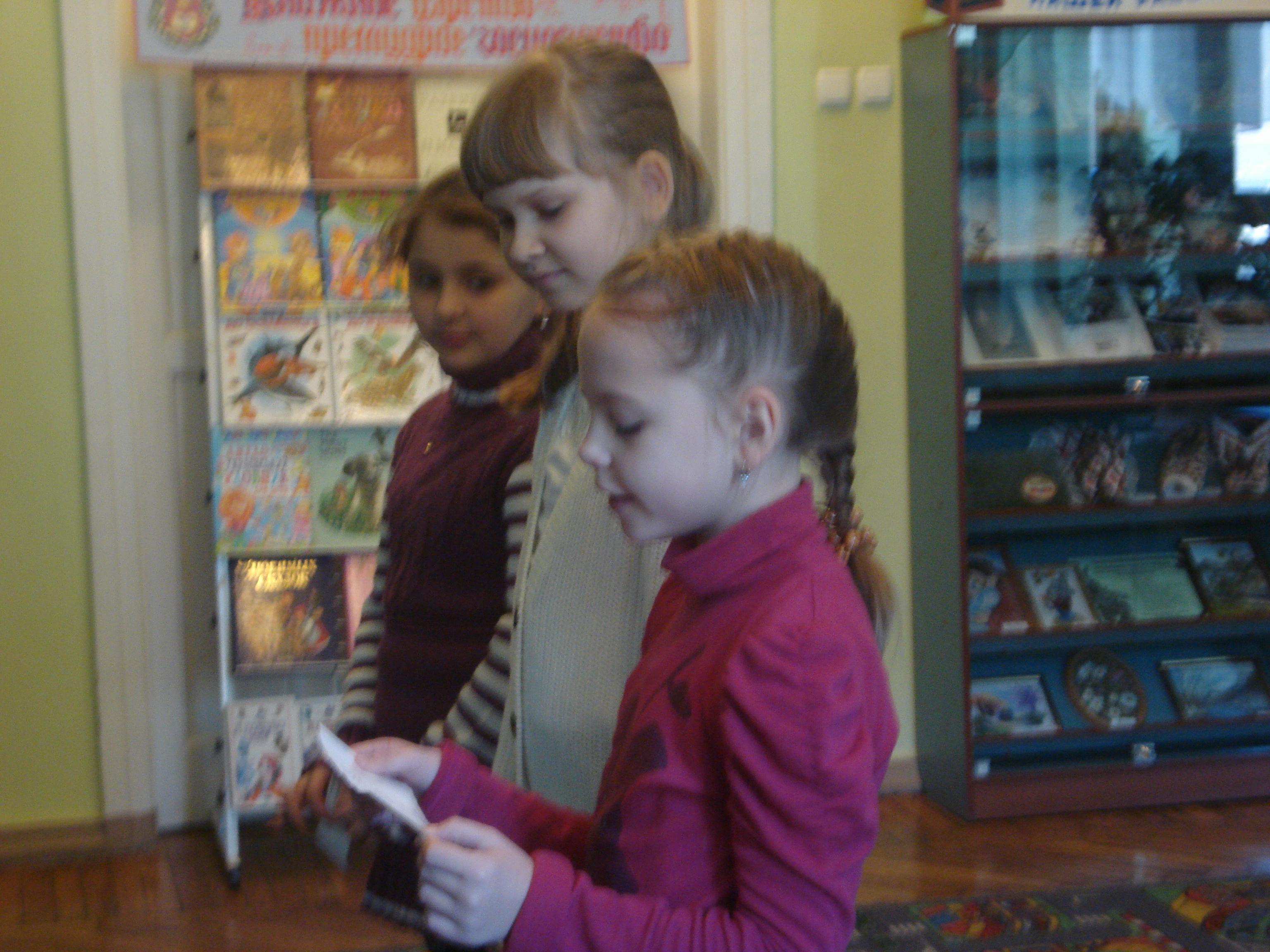 книга и чтение, валентин катаев, донецкая республиканская библиотека для детей, отдел обслуживания дошкольников и учащихся 1-4 классов, пропаганда книги